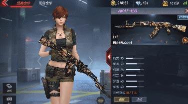 CF手游AK47牡丹怎么样 AK47-牡丹武器简评[多图]图片1