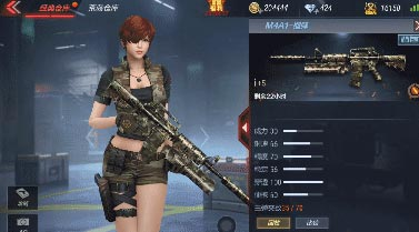 CF手游M4A1榴弹怎么样 M4A1-榴弹武器简评[多图]图片1