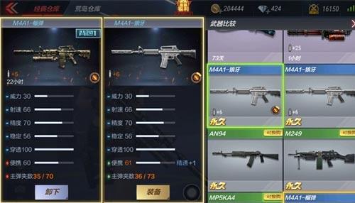 CF手游M4A1榴弹怎么样 M4A1-榴弹武器简评[多图]图片5
