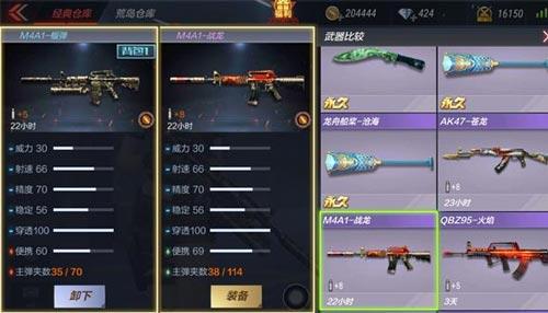 CF手游M4A1榴弹怎么样 M4A1-榴弹武器简评[多图]图片6