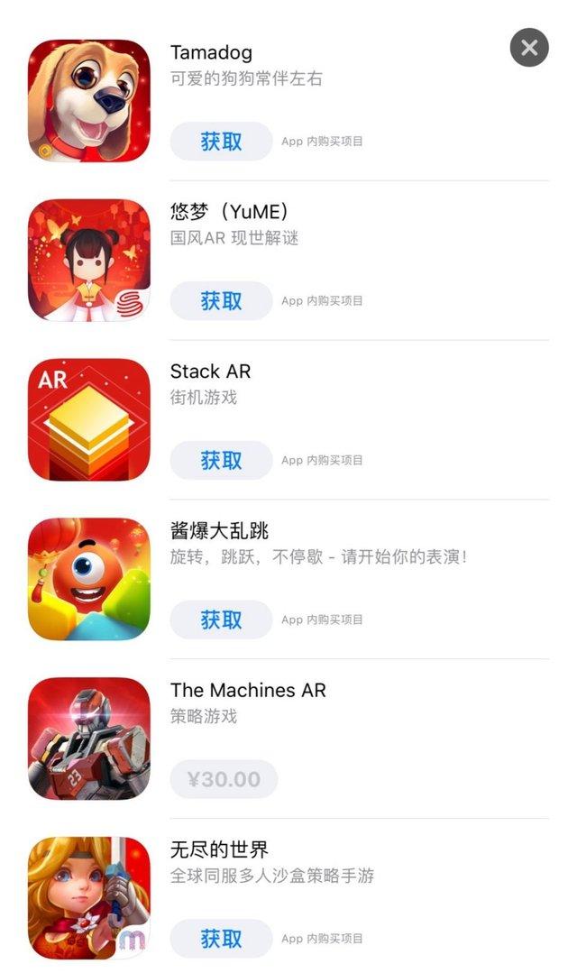 2018苹果iphone游戏推荐:appstore官方推荐游戏详评[多图]图片2