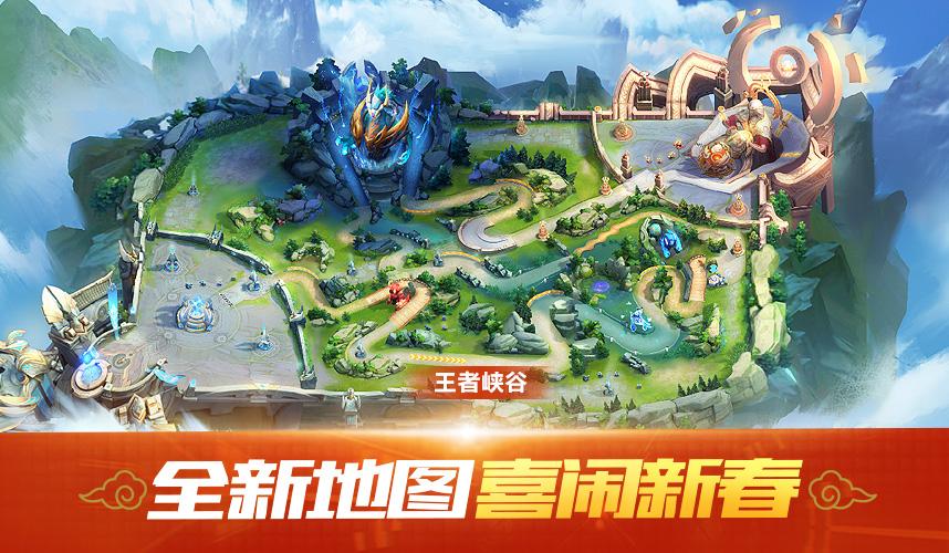 QQ飞车手游2月8日停机更新公告 新春版本开启、欢乐巨人赛上线[多图]图片5