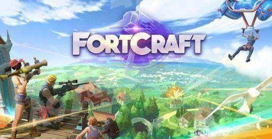 网易致敬Fortnite  再发吃鸡手游FortCraft[多图]图片1