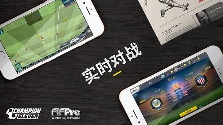 经典3D足球经营策略手游 ChampionEleven测试预约正式开启[多图]图片3