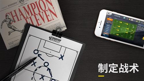 经典3D足球经营策略手游 ChampionEleven测试预约正式开启[多图]图片2