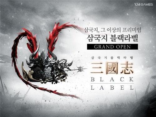 三国志题材战略手游 三国志Black Label已登陆双平台[多图]图片1