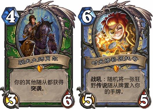 炉石传说怪物狩猎BOSS介绍,女巫森林冒险模式攻略[多图]图片3