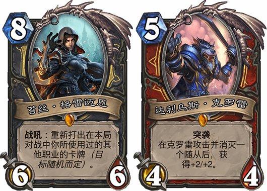 炉石传说怪物狩猎BOSS介绍,女巫森林冒险模式攻略[多图]图片2