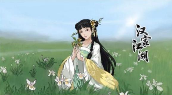 汉家江湖4月18日1.0.16版本更新内容汇总 侠客大乱斗玩法上线、经脉系统更新[多图]图片1