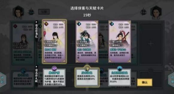 汉家江湖4月18日1.0.16版本更新内容汇总 侠客大乱斗玩法上线、经脉系统更新[多图]图片3