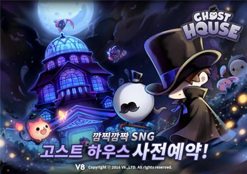 《GhostHouse》手游新作公布 正式展开韩国预约注册[图]图片1