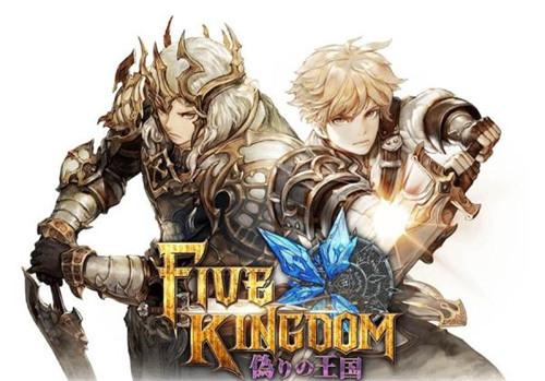 奇幻RPG手游《FiveKingdom》上架日本地区 预约注册开启[多图]图片1