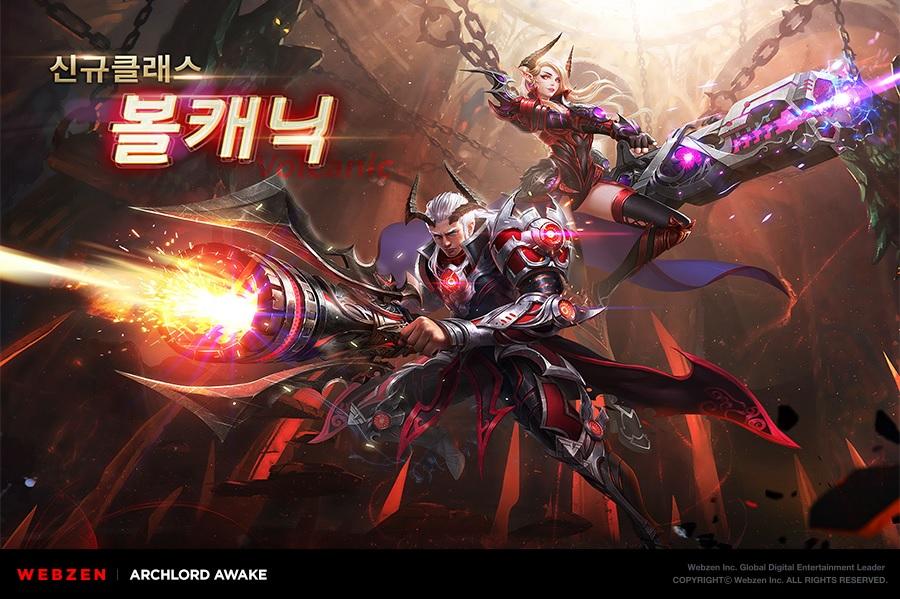 霸王大陆苏醒公开全新职业 韩国网禅公司旗下MMORPG手游[图]图片1