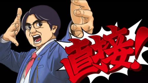 改朝换代的任天堂:1000亿日元经营手游只是开始[多图]图片2