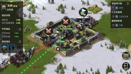 三十六计手游评测:玩法丰富、诡计频出、精彩国战[多图]图片2