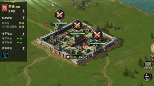 三十六计手游评测:玩法丰富、诡计频出、精彩国战[多图]图片3