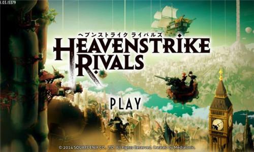 天堂决斗将于5月结束运营 游戏历经三年的营运时光[多图]图片1