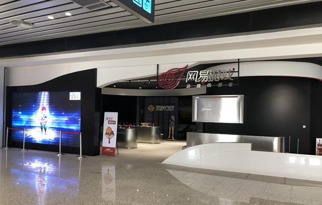 网易520联动展台落地广州白云机场 荒野行动沙盘登场[多图]图片1