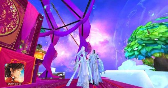 御剑情缘集体婚礼表白情缘:520婚礼季正式开启[多图]图片2