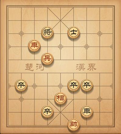 天天象棋残局挑战75期通关攻略大全:残局挑战75期怎么过?[多图]图片1