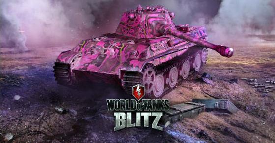 《坦克世界闪电战》20号公布最新迷你粉色皮肤,这伪装性堪忧[多图]图片1