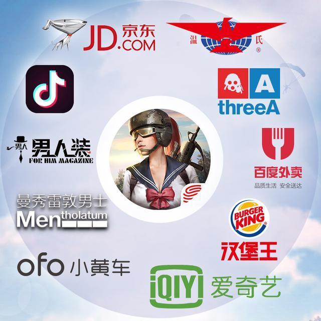 终结者2跨界盘点:携手十大品牌开拓吃鸡战场[多图]图片1