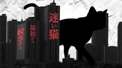 迷路小猫寻母之旅开启预约注册 预定于18年5月上线双平台[多图]图片1
