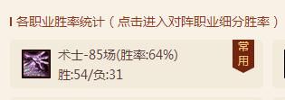 炉石传说控制术2018卡组推荐,无男仆无领主64%胜率上传说[多图]图片1