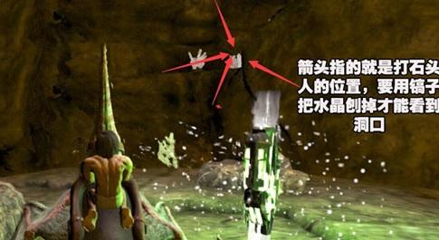 方舟生存进化石头人怎么训?石头人刷新位置[多图]图片3