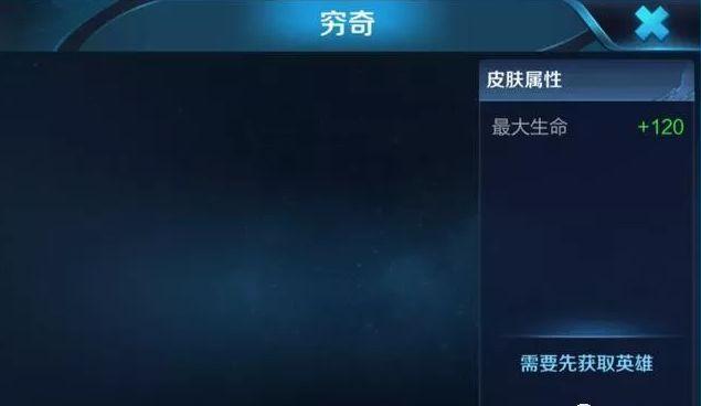 王者荣耀S12赛季限定皮肤曝光:延续山海经主题,名典韦穷奇[多图]图片1