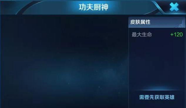 王者荣耀S12赛季限定皮肤曝光:延续山海经主题,名典韦穷奇[多图]图片3
