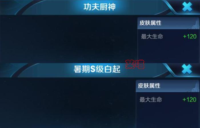 王者荣耀S12赛季皮肤爆料!最新英雄上线皮肤预览[多图]图片4