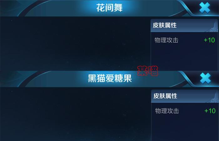 王者荣耀S12赛季皮肤爆料!最新英雄上线皮肤预览[多图]图片6