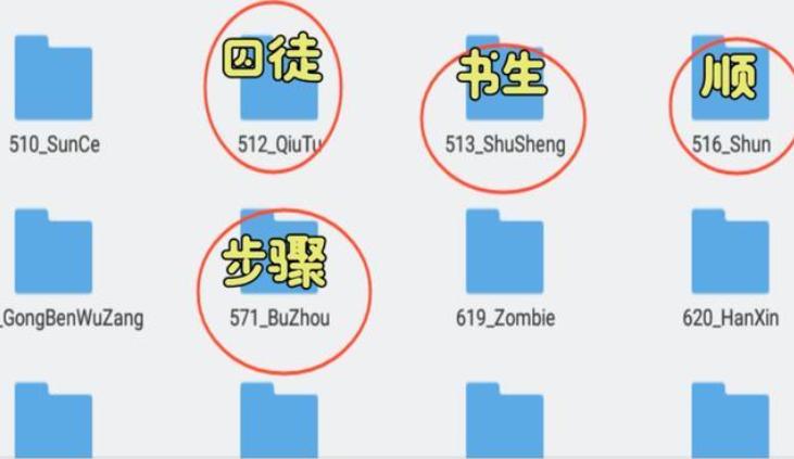 王者荣耀S12赛季皮肤爆料!最新英雄上线皮肤预览[多图]图片11