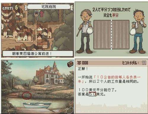 雷顿教授与不可思议城镇手游版将上线:任天堂NDS解谜系列再创巅峰[多图]图片2