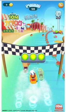 汤姆猫的摩托艇评测:这是一款跨界休闲游戏[多图]图片3