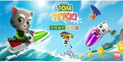 汤姆猫的摩托艇评测:这是一款跨界休闲游戏[多图]图片1