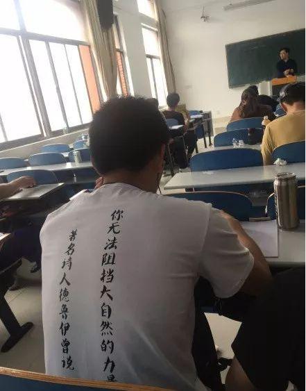 炉石传说2018高考满分作文出炉!惊呆了所有学生![多图]图片5