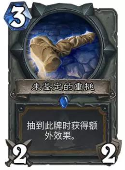 炉石传说最强奥秘骑卡组推荐:女巫森林60%胜率卡组[多图]图片4