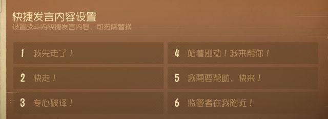 第五人格7月12日更新公告 调香师正式上线[多图]图片4
