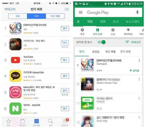 神无月再次联动初音未来,轻松拿下韩国IOS免费榜第一[多图]图片1