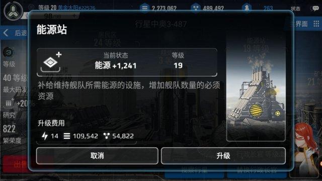 幽蓝边境试玩评测:舰队拟人化养成游戏[多图]图片4