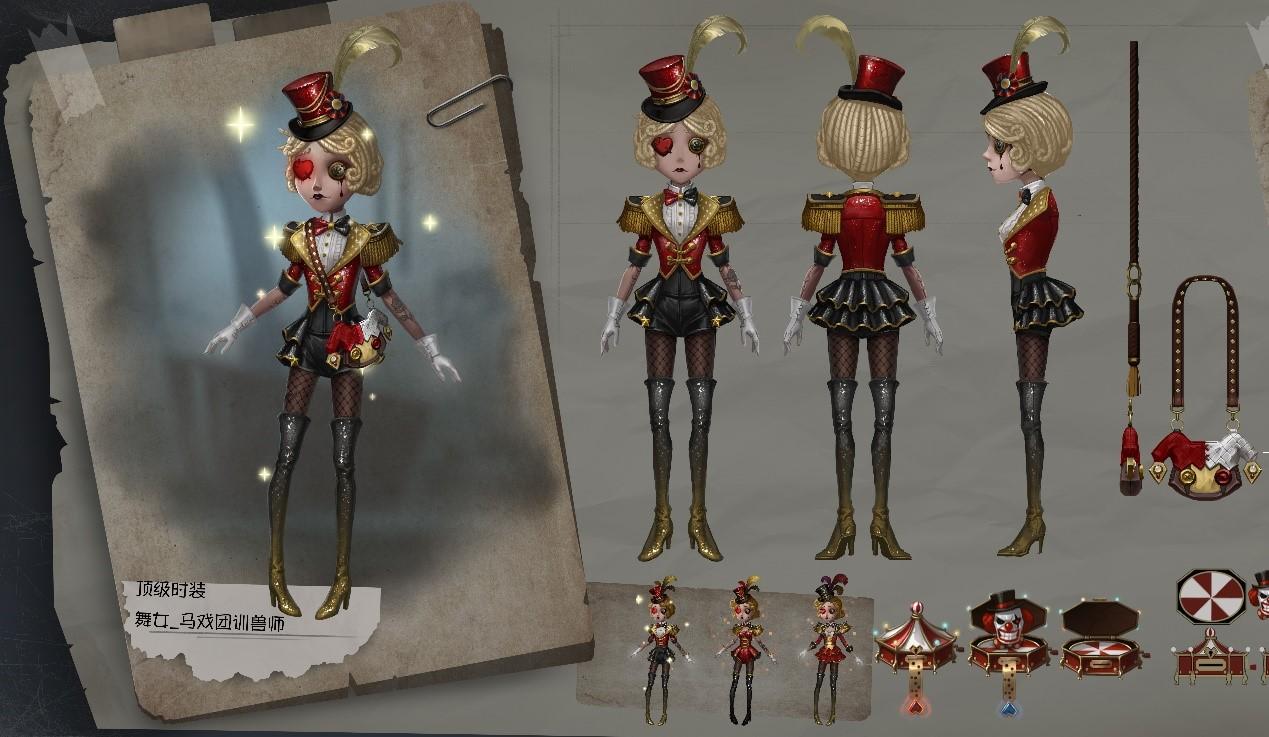 第五人格舞女正式上线:获取时装赠送舞女[多图]图片3