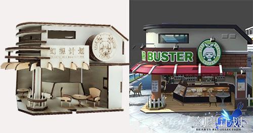 幻想计划咖啡厅木屋设计全记录 是真的实体化哟[多图]图片5