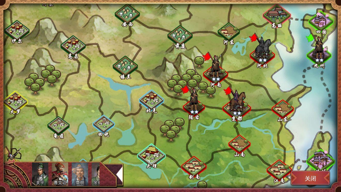 皇帝成长计划2兵部怎么玩?兵部军团组建玩法推荐[多图]图片3