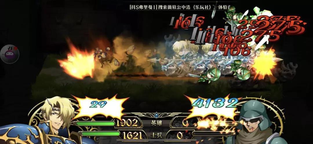 梦幻模拟战手游稳占畅销榜前10:从游戏设计上窥透成功秘诀[多图]图片7
