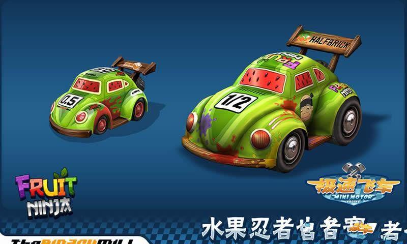 极速飞车游戏安卓最新版图1: