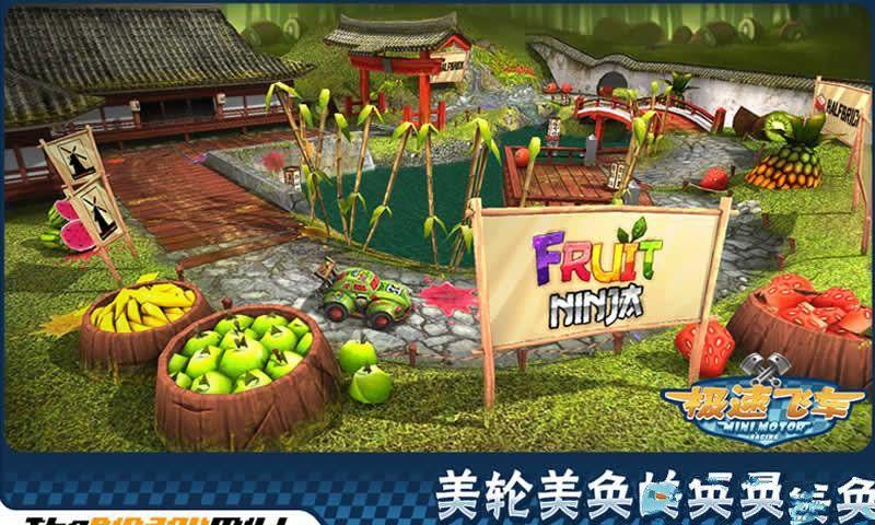 极速飞车游戏安卓最新版图3: