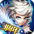 剑魂之刃官方网站正版手游下载 v5.2.9