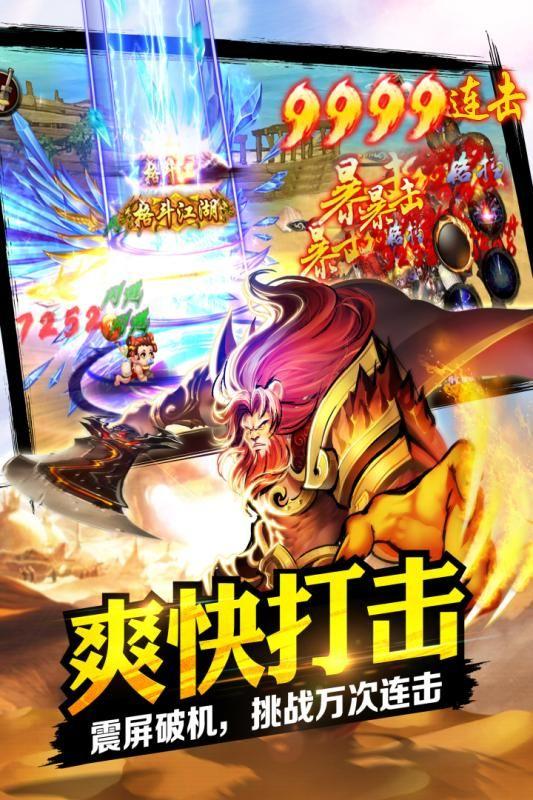 格斗江湖九游版图2
